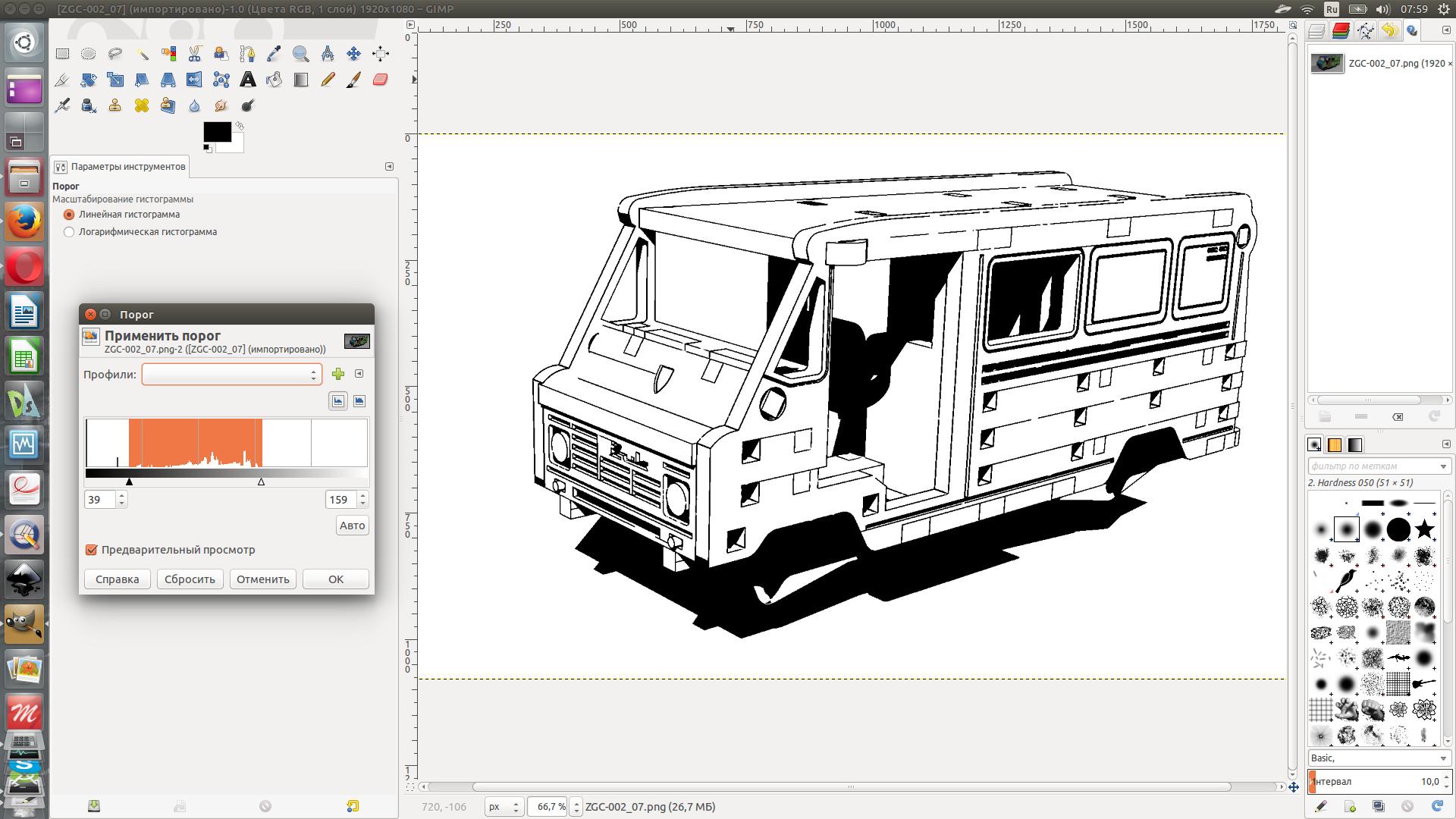 Blender3d based CAD/CAM complex for small business - BlenderNation